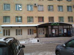 Отделение по вопросам миграции ОМВД РФ по Вологодскому району Вологодской области