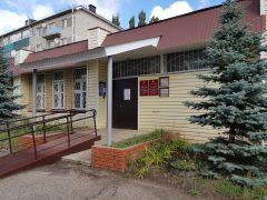 Отделение по вопросам миграции ОМВД РФ по Высокогорскому району Татарстана