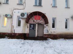 Отделение по вопросам миграции ОМВД РФ «Приморский»