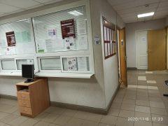 Отделение по вопросам миграции ОП №3 в Фокинском районе Брянска УМВД РФ
