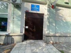 Отделение по вопросам миграции УМВД РФ по ЗАТО Северск УМВД РФ по Томской области
