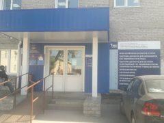 Отделение по вопросам трудовой миграции УВМ УМВД РФ по Томской области