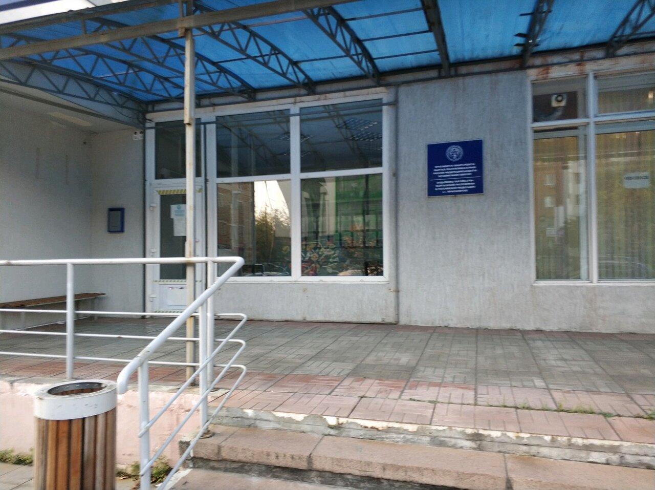 Официальные сайты компаний в кыргызстане aida сайт создание