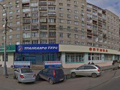 Отделение посольства Кыргызстана в Красноярске