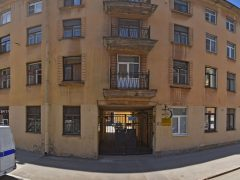 Отделение посольства Кыргызстана в Санкт-Петербурге