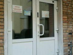 Отделение посольства Кыргызстана во Владивостоке