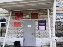ОВМ МО МВД РФ «Заводоуковский»