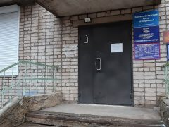 ОВМ МО МВД России «Омутнинский»