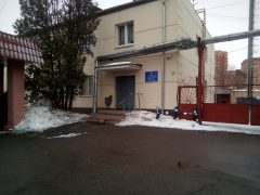 ОВМ МО МВД России «Щербинский» в Москве