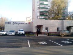 ОВМ ОМВД РФ по Царицыно в Москве