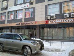 ОВМ ОМВД РФ по Черёмушкам в Москве