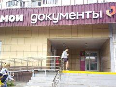 ОВМ ОМВД РФ по Чертаново Северному в Москве