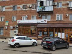 ОВМ ОМВД РФ по Динскому району Краснодарского края
