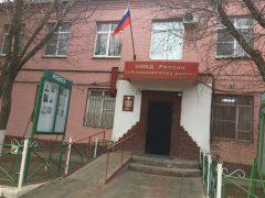 ОВМ ОМВД РФ по Камызякскому району Астраханской области