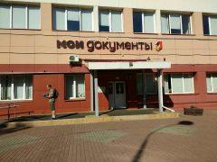 ОВМ ОМВД РФ по Капотне в Москве
