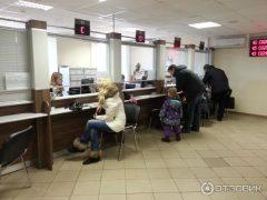 ОВМ ОМВД РФ по Марьино в Москве