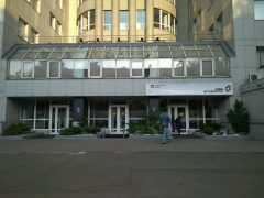 ОВМ ОМВД РФ по Нагорному району в Москве