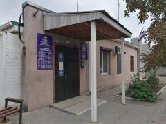 ОВМ ОМВД РФ по Павловскому району Краснодарского края