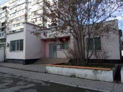 ОВМ ОМВД РФ по Симферопольскому району Крыма