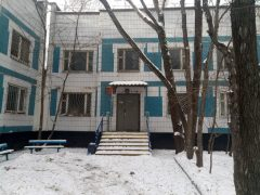 ОВМ ОМВД РФ по Зюзино в Москве