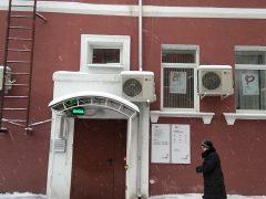 ОВМ ОМВД России по Басманному району в Москве