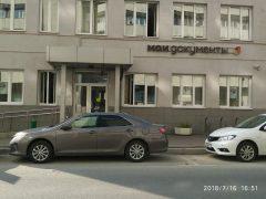 ОВМ ОМВД России по Беговому в Москве