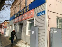 ОВМ ОМВД России по Бобровскому району