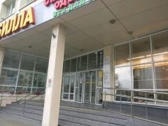 ОВМ ОМВД России по Гольяново в Москве