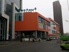 ОВМ ОМВД России по Головинскому району в Москве