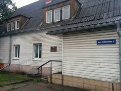 ОВМ ОМВД России по Гурьевскому району