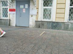 ОВМ ОМВД России по Хамовникам в Москве
