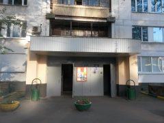 ОВМ ОМВД России по Ярославскому району в Москве