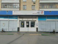 ОВМ ОМВД России по Южному Медведково в Москве