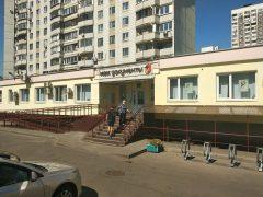 ОВМ ОМВД России по Южному Тушино в Москве