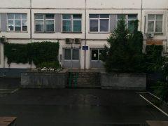ОВМ ОМВД России по Косино-Ухтомскому району в Москве