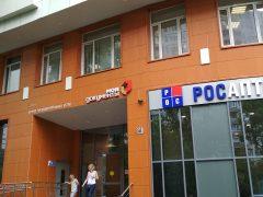 ОВМ ОМВД России по Лосиноостровскому району в Москве