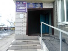 ОВМ ОМВД России по Новоалтайску