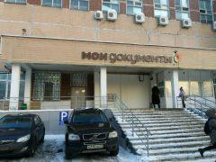 ОВМ ОМВД России по Новогиреево в Москве