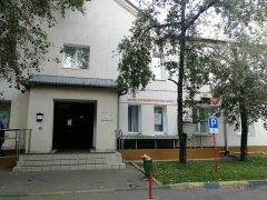 ОВМ ОМВД России по Очаково-Матвеевскому в Москве