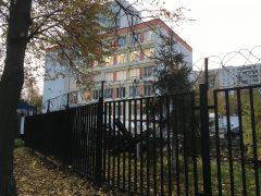 ОВМ ОМВД России по району Бибирево в Москве