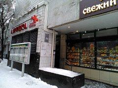 ОВМ ОМВД России по району Лианозово в Москве