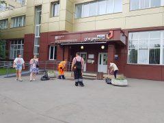 ОВМ ОМВД России по Северному Медведково в Москве