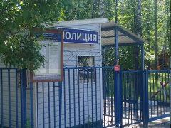 ОВМ ОМВД России по Северному Тушино в Москве