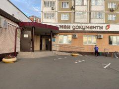 ОВМ ОМВД России по Северному в Москве