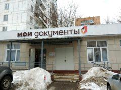 ОВМ ОМВД России по Восточному Измайлово в Москве