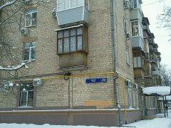 ОВМ ОМВД России по Восточному району в Москве