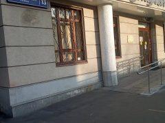 ОВМ ОМВД России по Замоскворечью в Москве