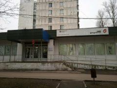 ОВМ ОМВД России по Западному Дегунино в Москве