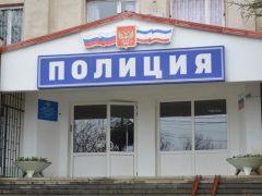 ОВМ ОП №1 «Алупкинский» УМВД РФ по Ялте