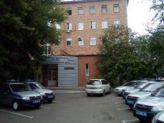 ОВМ ОП №1 МУ МВД России «Красноярское»